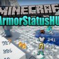 ArmorStatusHUD