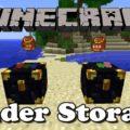 Ender Storage рюкзак, сундук и цистерна Края