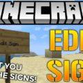 Edit Sign редактор текста на табличках