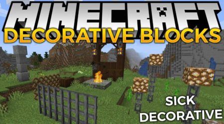 Decorative Blocks декоративные блоки
