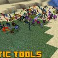 Mystic Tools мистические инструменты и оружие