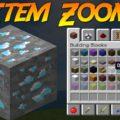 ItemZoom увеличенный вид блока в инвентаре