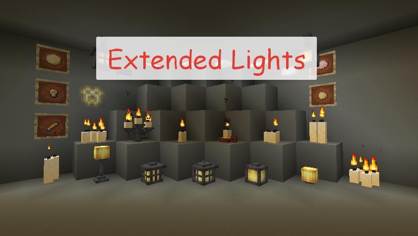 Extended Lights множество светильников
