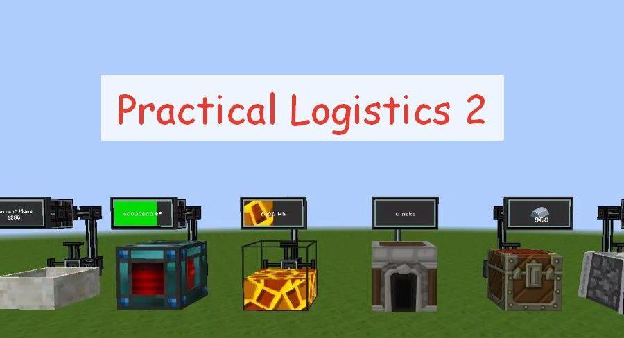 Practical Logistics 2 контроль над информацией