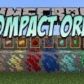 Compact Ores руды высокой плотности