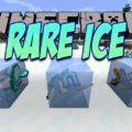 Rare Ice предметы вмерзшие в лед