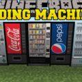 Vending machine - вендинговые аппараты со случайными товарами