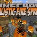 Realistic Fire Spread реалистичный огонь