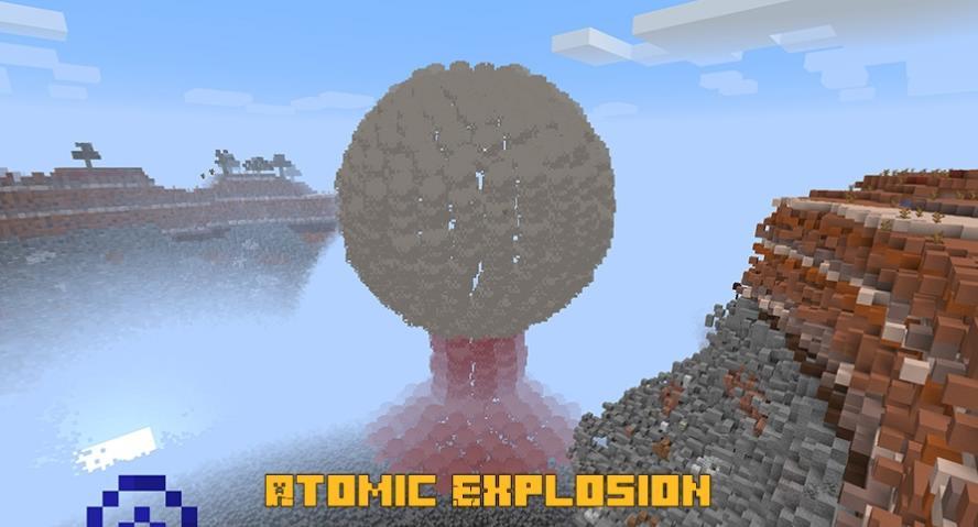 Atomic Explosion ядерное оружие