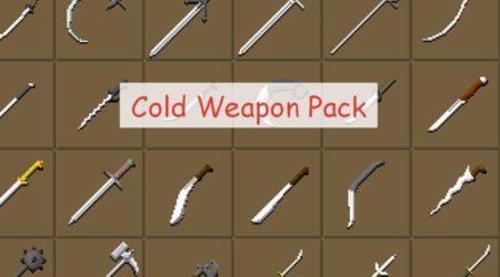 Cold Weapon Pack большой пак холодного оружия