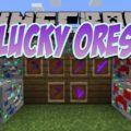 Lucky Ores - руда удачи