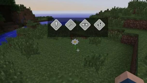 Ping - метка для блока в сетевой игре