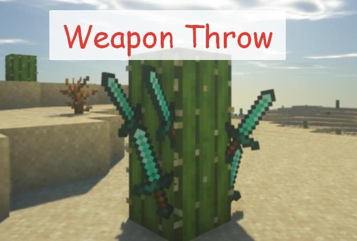 Weapon Throw метание топоров и мечей
