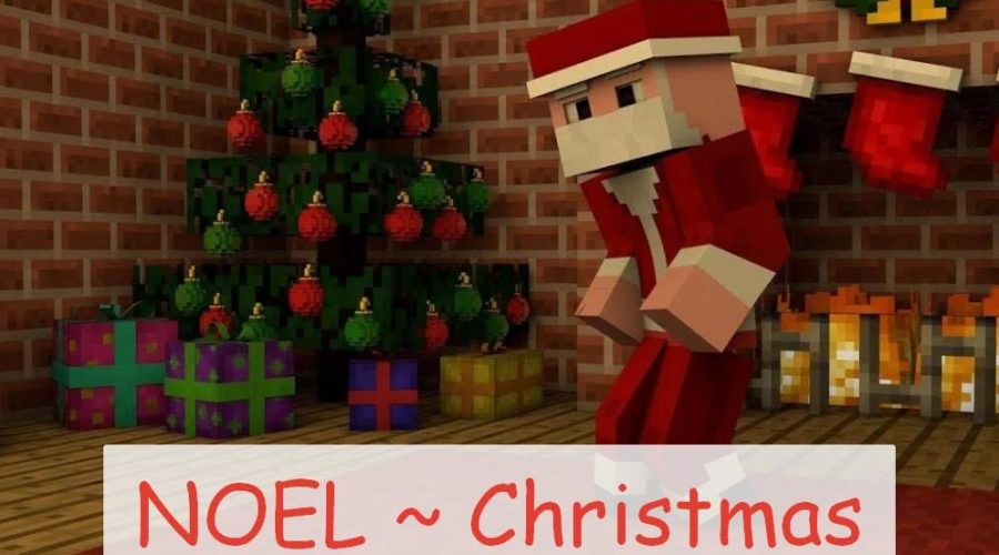 NOEL ~ Christmas мод на рождество (подарки и украшения)