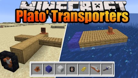 Plato Transportes создание любого транспорта