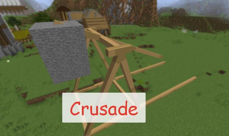 Crusade требушет (катапульта) и другое средневековое оружие
