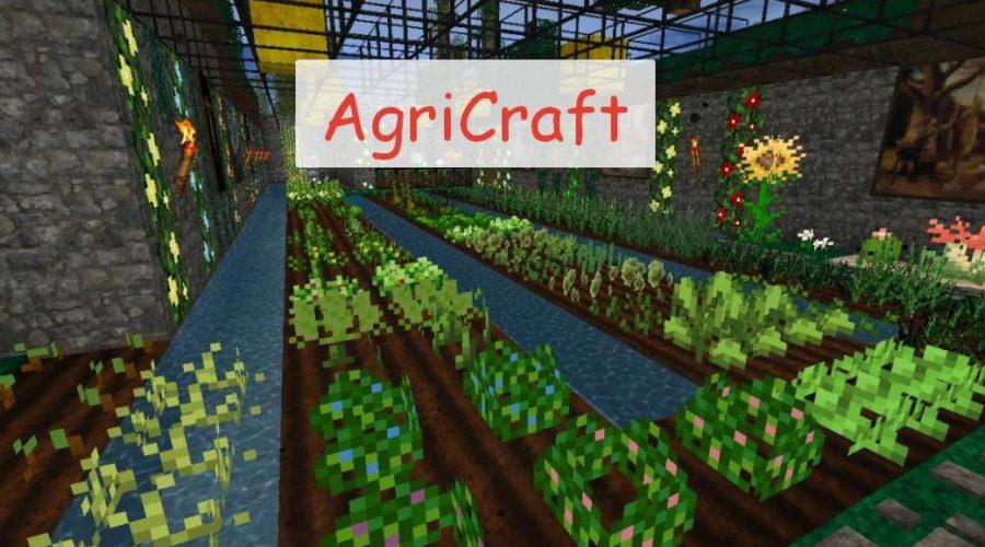 AgriCraft земледелие и селекционирование