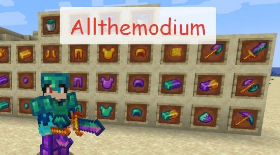 Allthemodium редкая руда