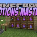 Potions Master зелья подсвечивающие руды