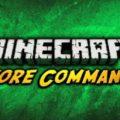 More Commands команды для консоли