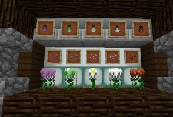 Croparia новые растения с урожаем из руды и других материалов