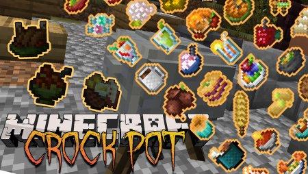 Crock Pot новая еда и инструменты для ее приготовления