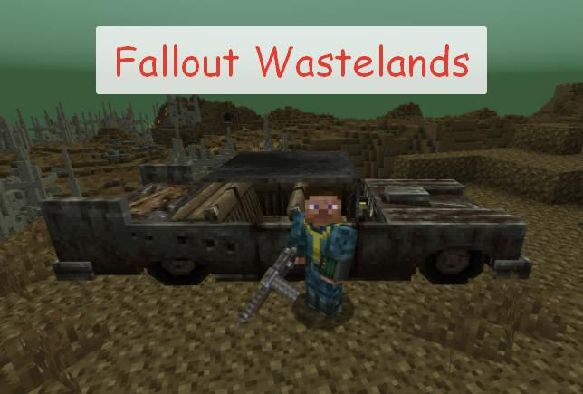 Fallout Wastelands вселенная Fallout в Майкрафт