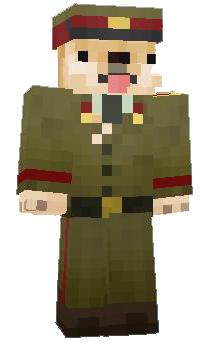Скины Генерал Гавс из Бравл Старс