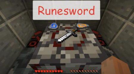 Runesword руны для оружия
