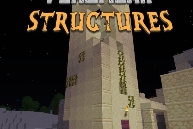 Phenomena Structures небольшие, разнообразные структуры