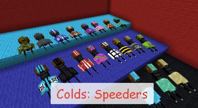 Colds: Speeders спидеры из Звездных войн