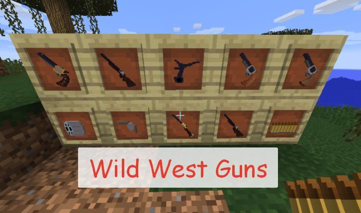 Wild West Guns оружие ковбоев