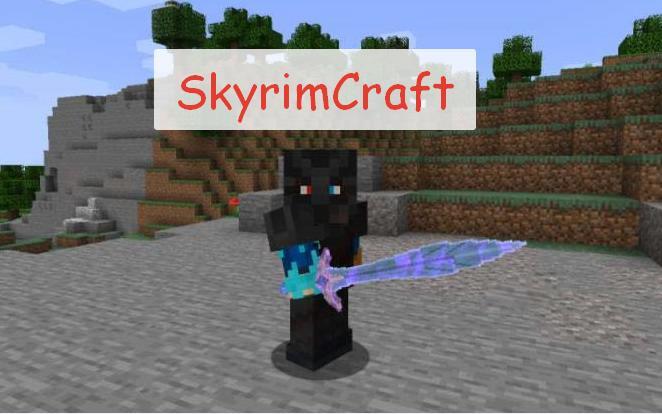 SkyrimCraft оружие, броня и предметы из игры The Elder Scrolls