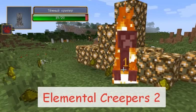Elemental Creepers новые криперы