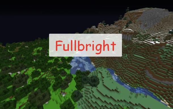 Fullbright максимальная яркость