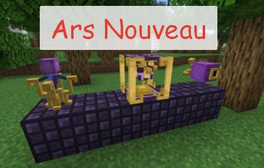 Ars Nouveau создание собственных заклинаний
