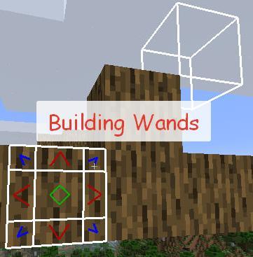 Building Wands палочки облегчающие строительство