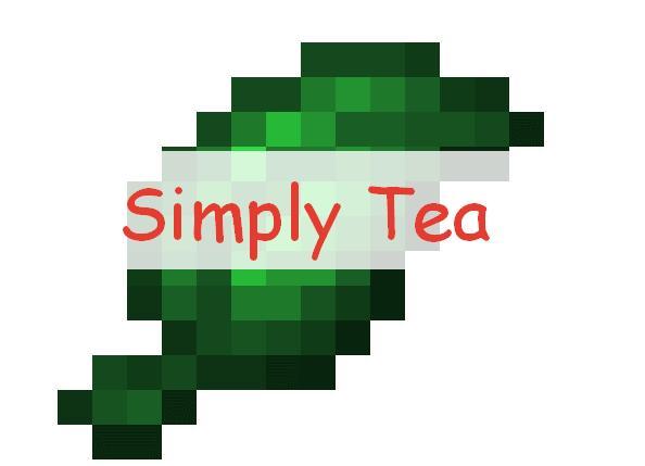 Simply Tea реалистичный чай