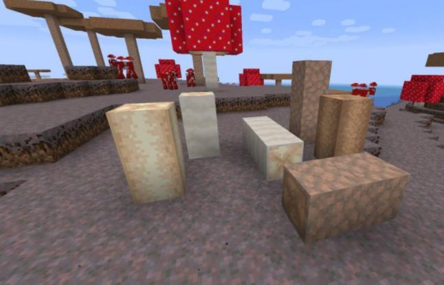 Enhanced Mushrooms огромные грибы в качестве дерева