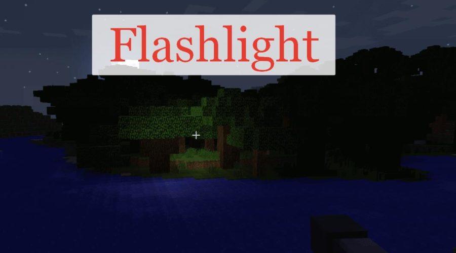 Flashlight фонарик