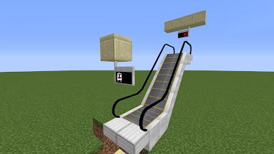 Законченный эскалатор. Обратите внимание, что небольшой пост появляется, когда над знаком помещается блок.