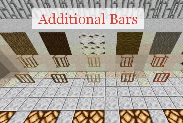 Additional Bars решетки из разных материалов