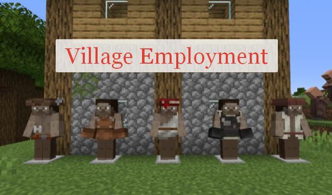 Village Employment одежда жителей