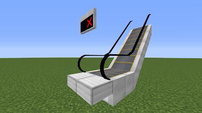 Блоки эскалатора должны располагаться в том же направлении, что и раньше