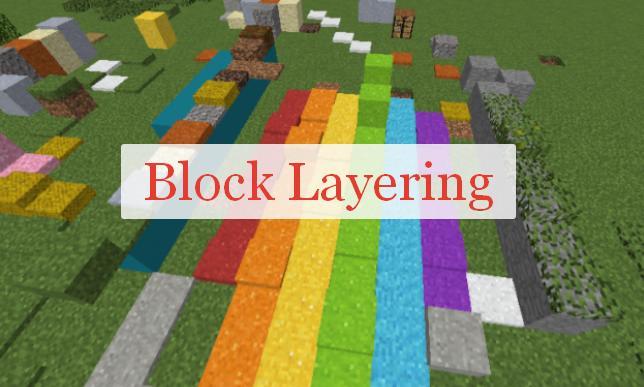 Block Layering тонкие слои с разными текстурами