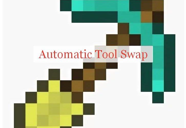 Automatic Tool Swap автоматическое переключение инструментов