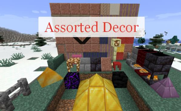 Assorted Decor декоративные блоки