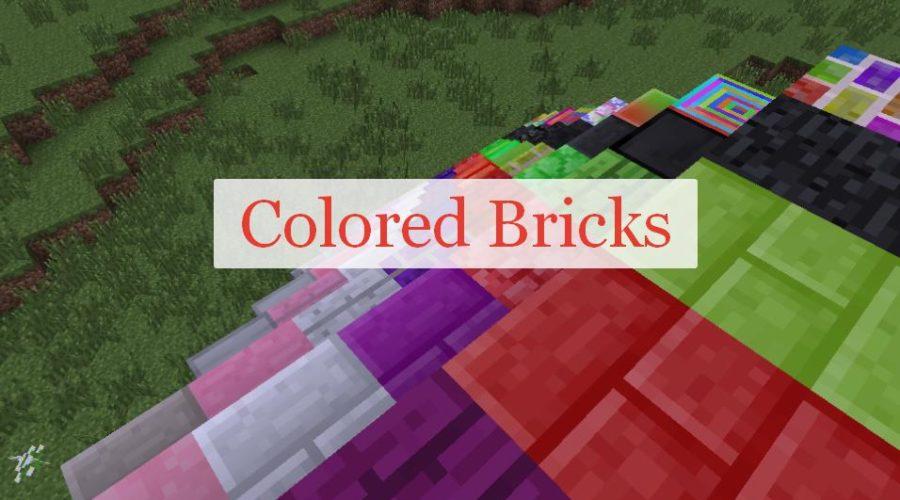 Colored Bricks кирпичи разных цветов