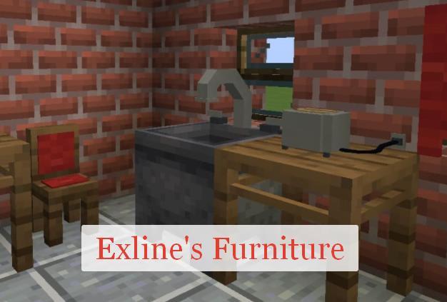 Exline Furniture новые предметы для обустройства дома