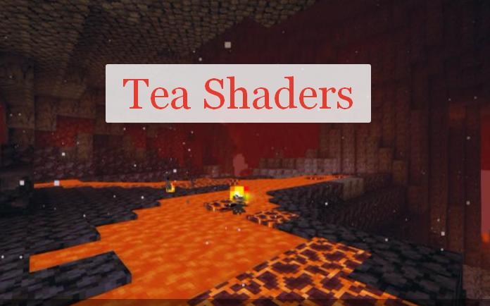Tea Shaders шейдер для слабых ПК